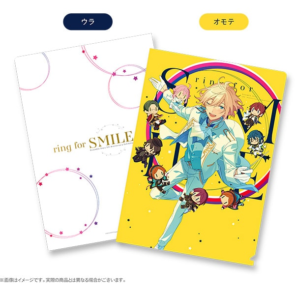 - ring for SMILE - ビジュアルクリアファイル